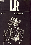 gif 1979 Lao Zi
