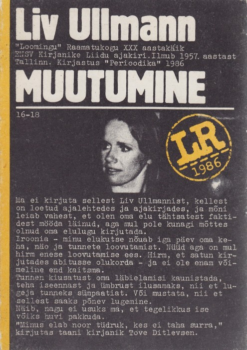 gif 1986 Ullmann